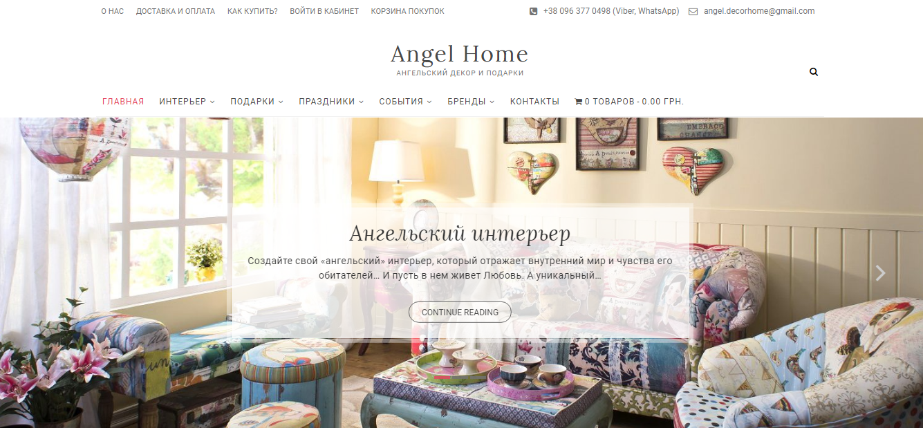 site5 интернет магазин подарков и декора 5-1