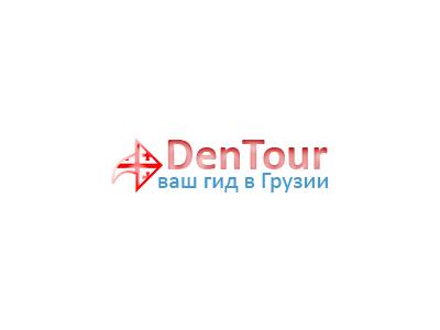 logo-Den-Tour